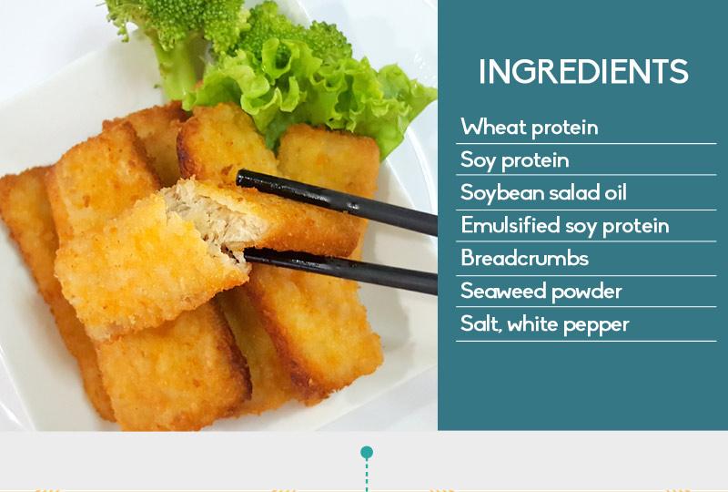 Vegan Fish Finger 素鱼柳 (Vegetarian)(300g) -168