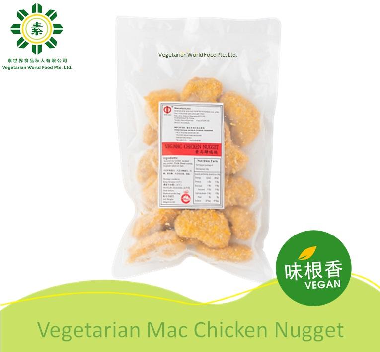 Vegetarian Mac Chicken Nugget - 马蹄鸡块 300G WP-1771