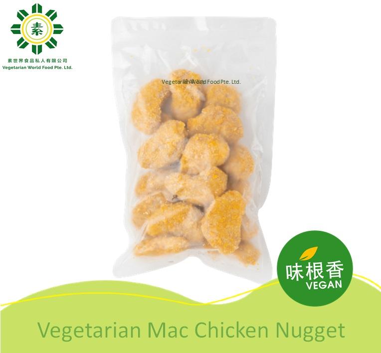 Vegetarian Mac Chicken Nugget - 马蹄鸡块 300G WP-1772