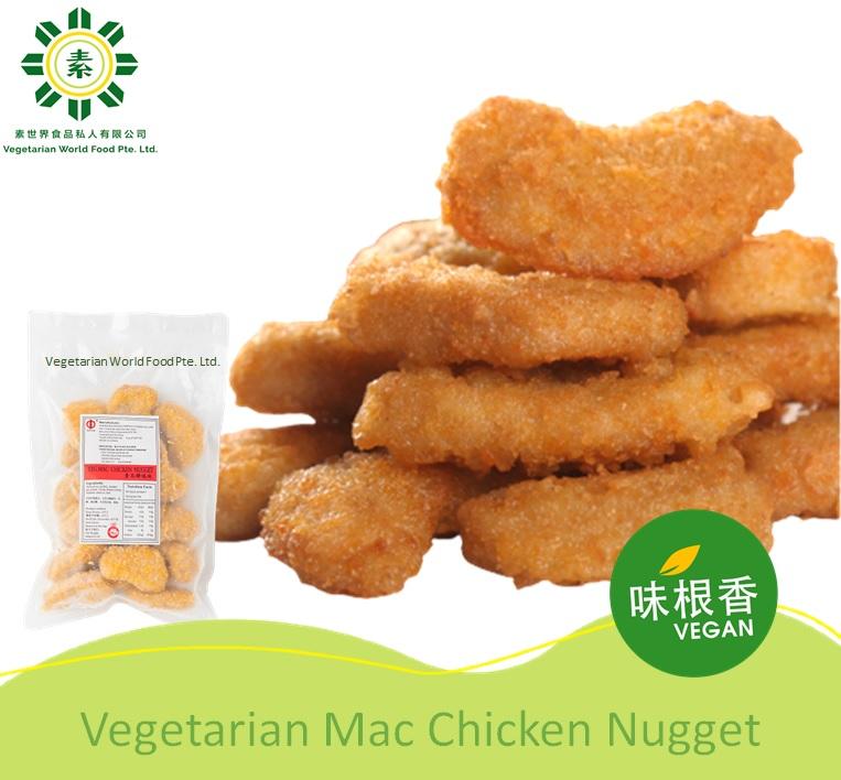 Vegetarian Mac Chicken Nugget - 马蹄鸡块 300G WP-0