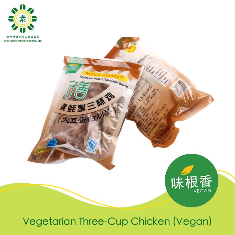 Vegetarian Stewed Three-Cup Chicken 三杯鸡 (200g)-1725
