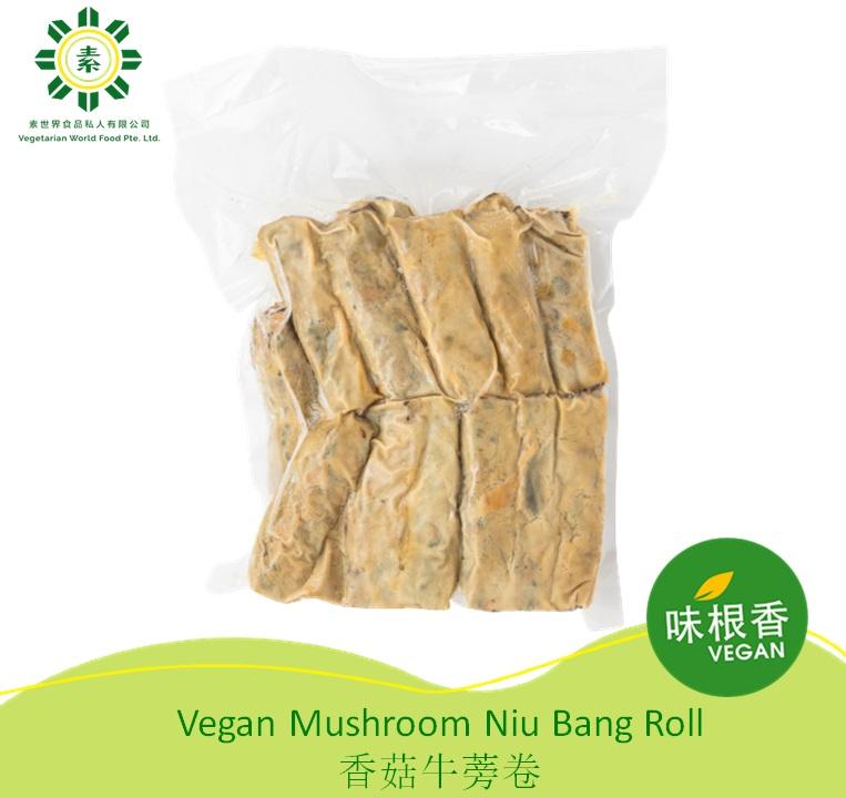 Vegan Mushroom Niu Bang Roll (500G)(1kg)- 香菇牛蒡卷 | Made from healthy burdock roots high in fiber-2223