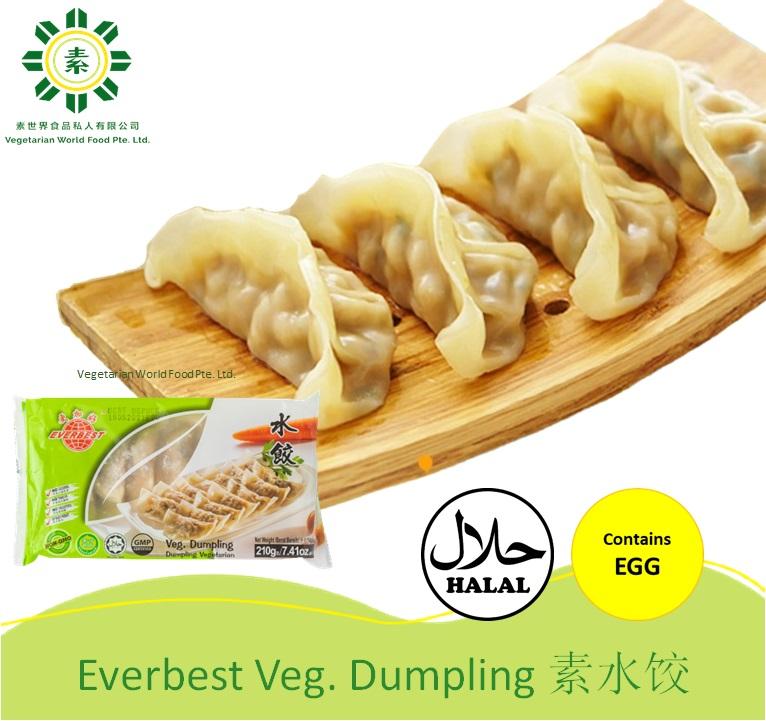 Veg. Dumpling - 素水饺 (Halal) [210g]-0
