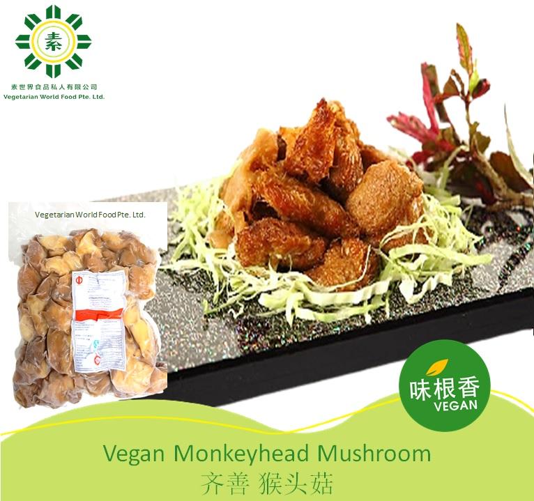 Vegan Monkey-Head Mushroom 猴头菇(200g) (1kg)-0