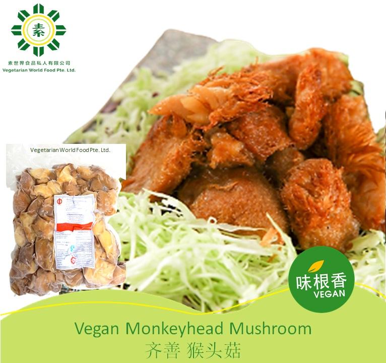 Vegan Monkey-Head Mushroom 猴头菇(200g) (1kg)-2383