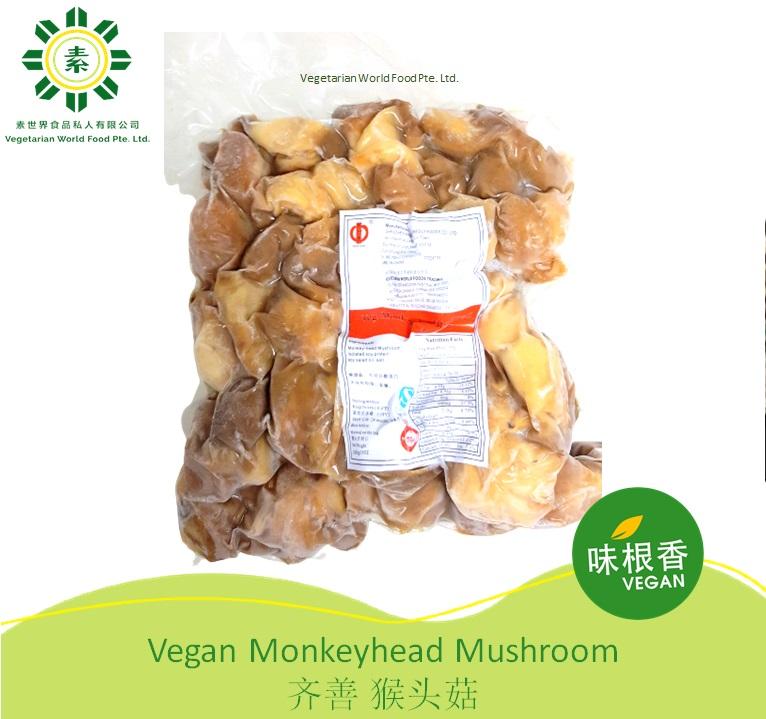 Vegan Monkey-Head Mushroom 猴头菇(200g) (1kg)-2384