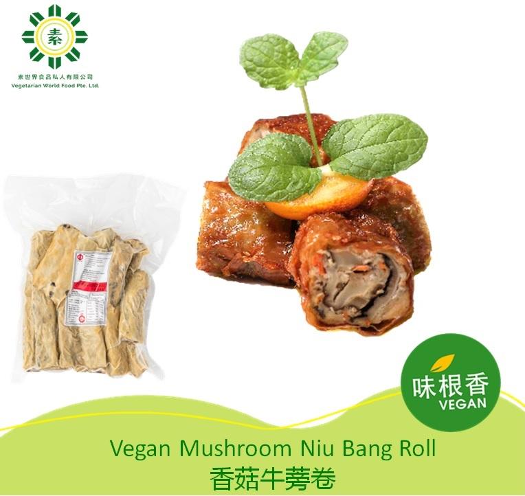 Vegan Mushroom Niu Bang Roll (500G)(1kg)- 香菇牛蒡卷 | Made from healthy burdock roots high in fiber-0