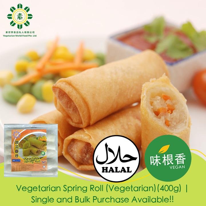 Vegan Spring Roll - 春卷-0