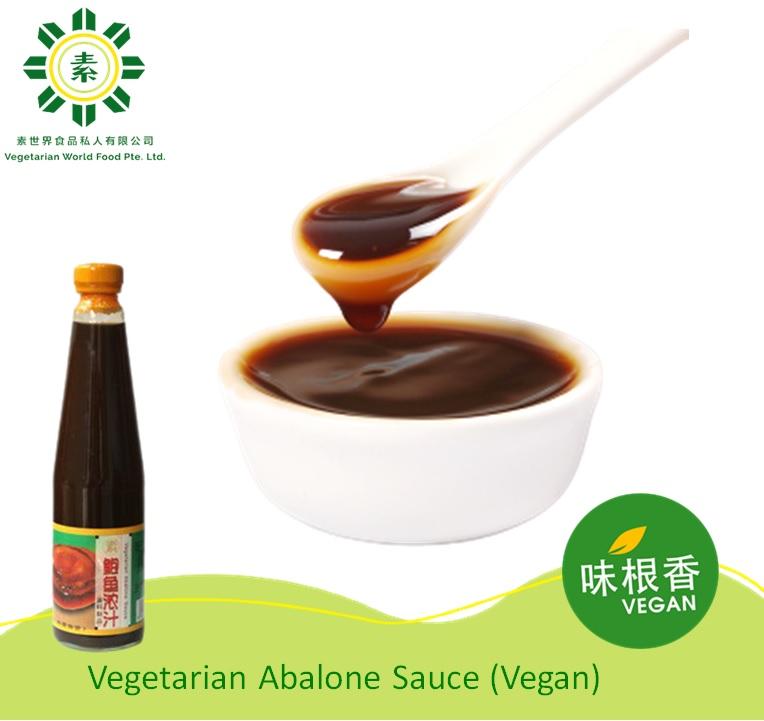 Vegan Abalone Sauce 鲍鱼浓汁 WP (490G)-0