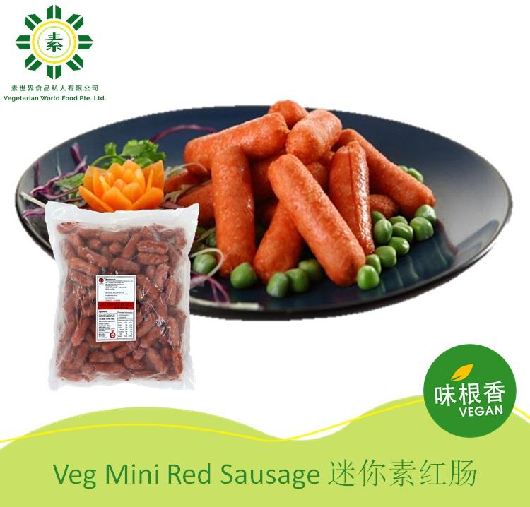 Vegetarian Mini Sausage (Hot Dog) 迷你小香肠 (200g)(1kg)-0