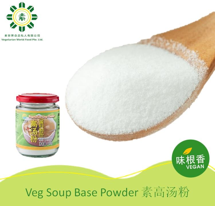Vegan Soup Powder (Seasoning) 素高汤粉-0