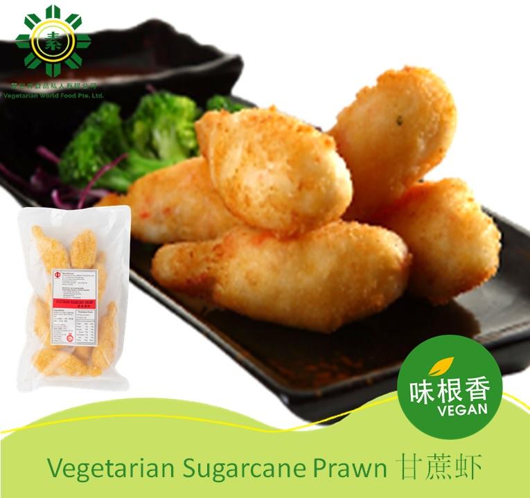 Vegetarian Sugarcane Prawn (Vegan)(300g)甘蔗虾 -0