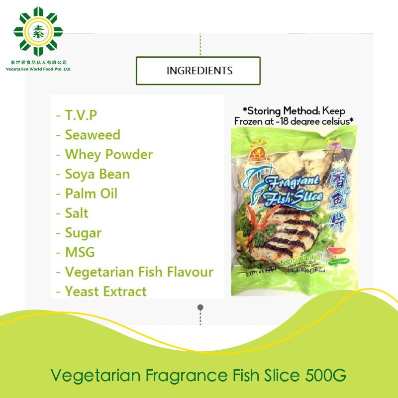 Veg. Fragrance Fish (Halal) (250gm) (500gm) (Meatless) 素香鱼片-1777