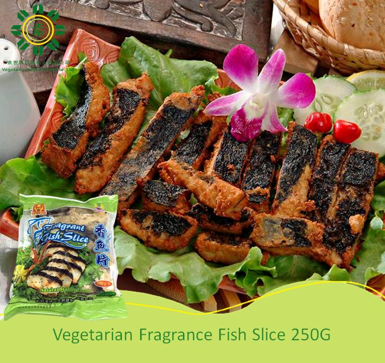 Veg. Fragrance Fish (Halal) (250gm) (500gm) (Meatless) 素香鱼片-0