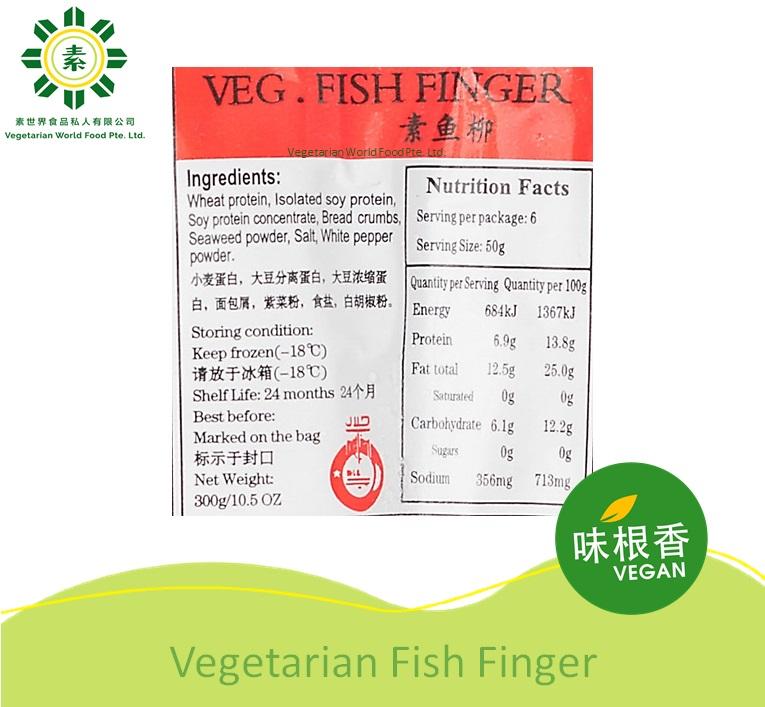 Vegan Fish Finger 素鱼柳 (Vegetarian)(300g) -1769
