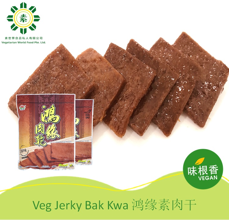 Vegan Jerky Bak Kwa / Ba Gua (Vegetarian)- 肉干(Original / Spicy)-0