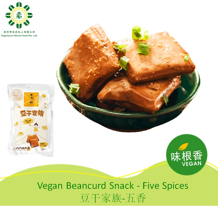 Vegan Beancurd Snack - Five Spices/Mala Spicy 豆干家族-五香/麻辣 (Blogger Recommended!)-2456