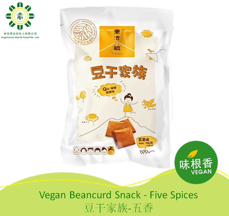 Vegan Beancurd Snack - Five Spices/Mala Spicy 豆干家族-五香/麻辣 (Blogger Recommended!)-2457