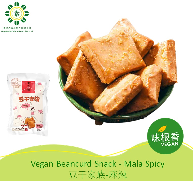 Vegan Beancurd Snack - Five Spices/Mala Spicy 豆干家族-五香/麻辣 (Blogger Recommended!)-2458
