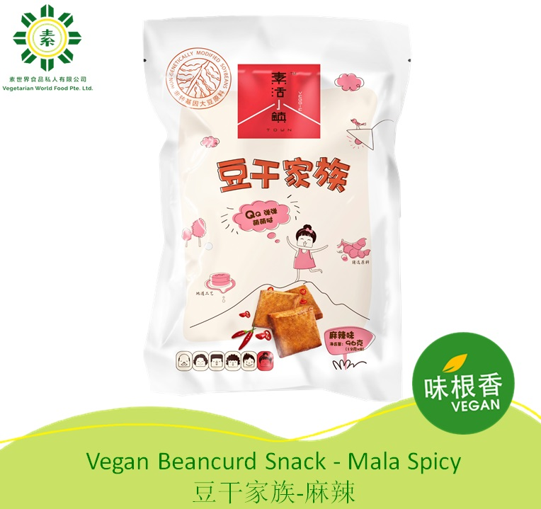 Vegan Beancurd Snack - Five Spices/Mala Spicy 豆干家族-五香/麻辣 (Blogger Recommended!)-2459