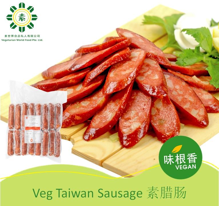 Vegetarian Taiwan Sausage (Hot Dog) 素腊肠(200G) (1000g)-0