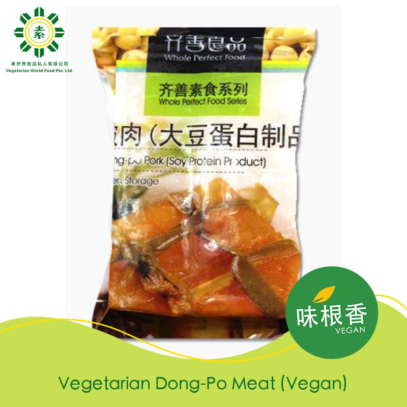 Vegetarian Dong Po Meat 东坡肉 (300g)-1695