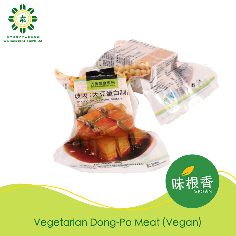 Vegetarian Dong Po Meat 东坡肉 (300g)-1696