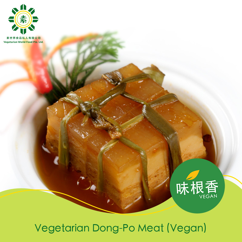 Vegetarian Dong Po Meat 东坡肉 (300g)-1697