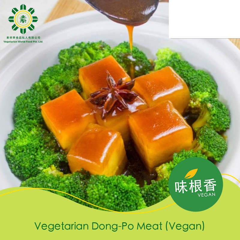 Vegetarian Dong Po Meat 东坡肉 (300g)-1698
