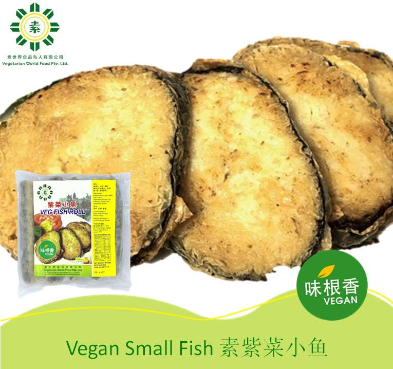 Vegan Small Fish 素紫菜小鱼 900g (Vegan)-0