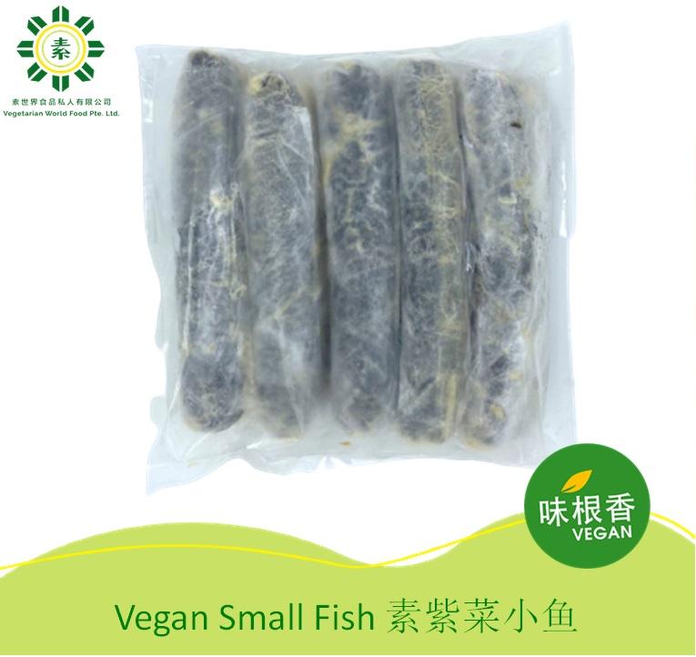 Vegan Small Fish 素紫菜小鱼 900g (Vegan)-2530
