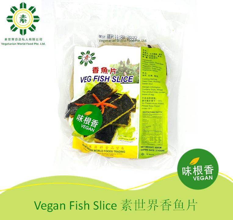 Vegan Fish Slice 素香鱼片 (450G)(900G)-2574