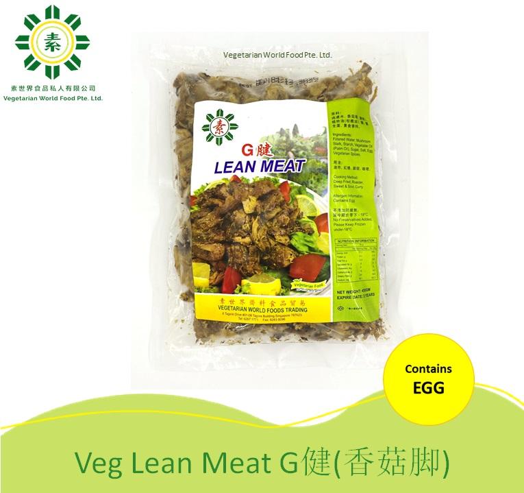 Vegetarian Chicken Lean Meat 素鸡建 (450G)(900g)-2282