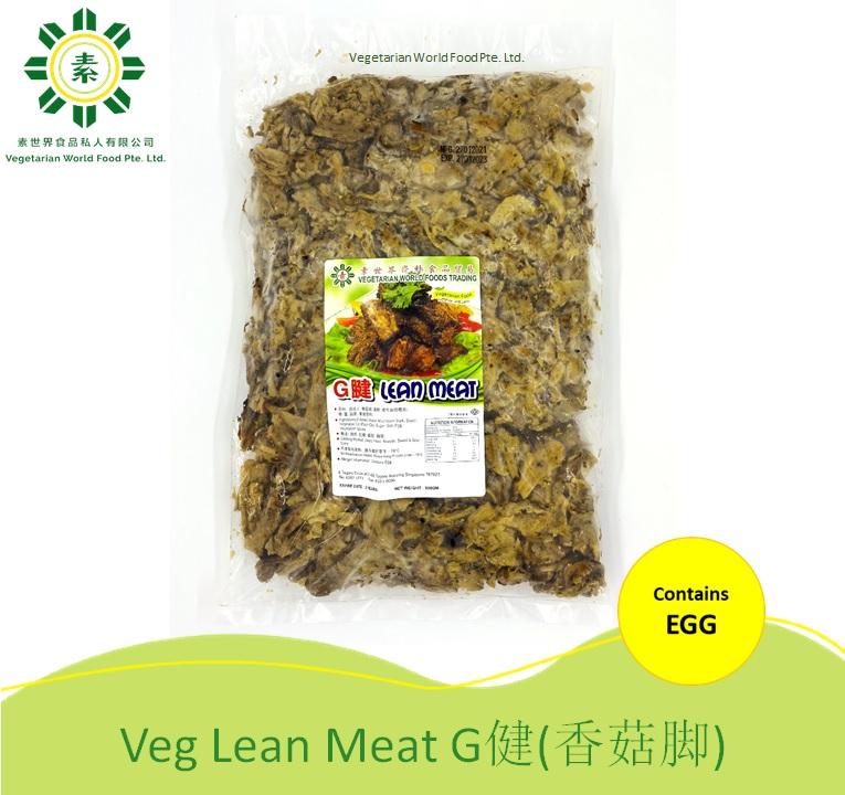Vegetarian Chicken Lean Meat 素鸡建 (450G)(900g)-0