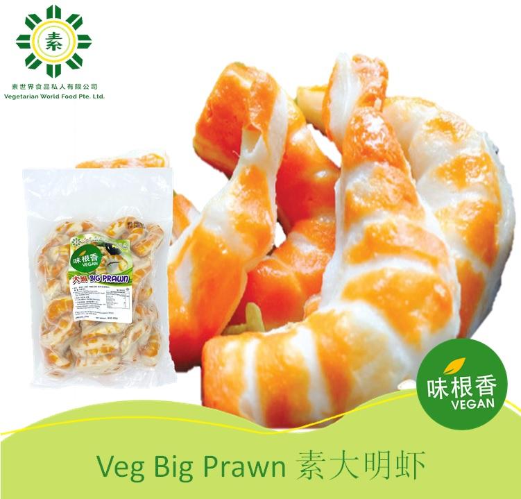 Vegan Big Prawn 素大明虾 (450g)(1000g)-0