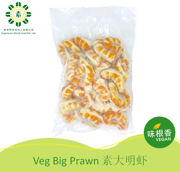 Vegan Big Prawn 素大明虾 (450g)(1000g)-2666
