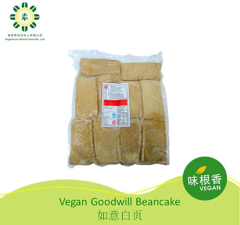 Vegan Goodwill Beancake 如意白页 (1000g)-2093