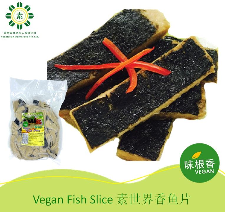 Vegan Fish Slice 素香鱼片 (450G)(900G)-0