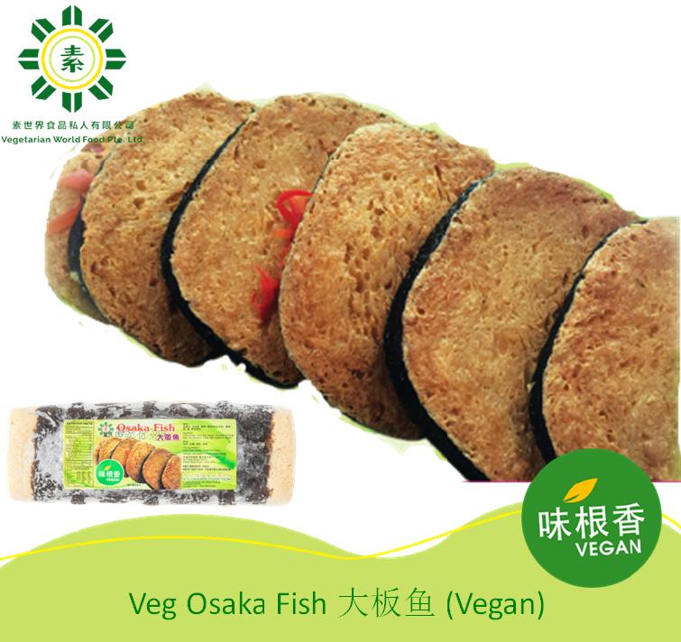 Vegan Osaka Fish 大阪鱼 (500g)-0