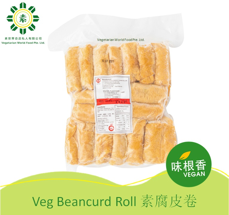 Vegan Beancurd Roll 腐皮卷 (500g) (1000g) (Eggless)-2253
