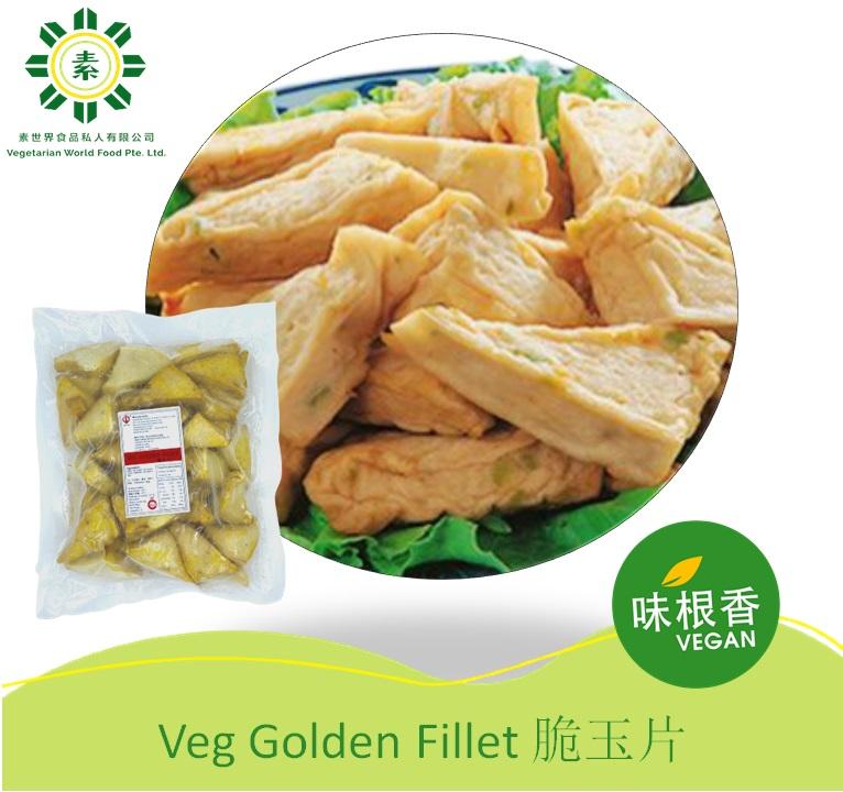 Vegan Golden Fillet 脆玉片(500g) (1kg)-2482