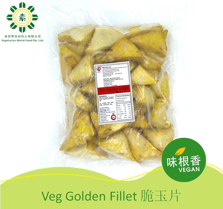 Vegan Golden Fillet 脆玉片(500g) (1kg)-2483