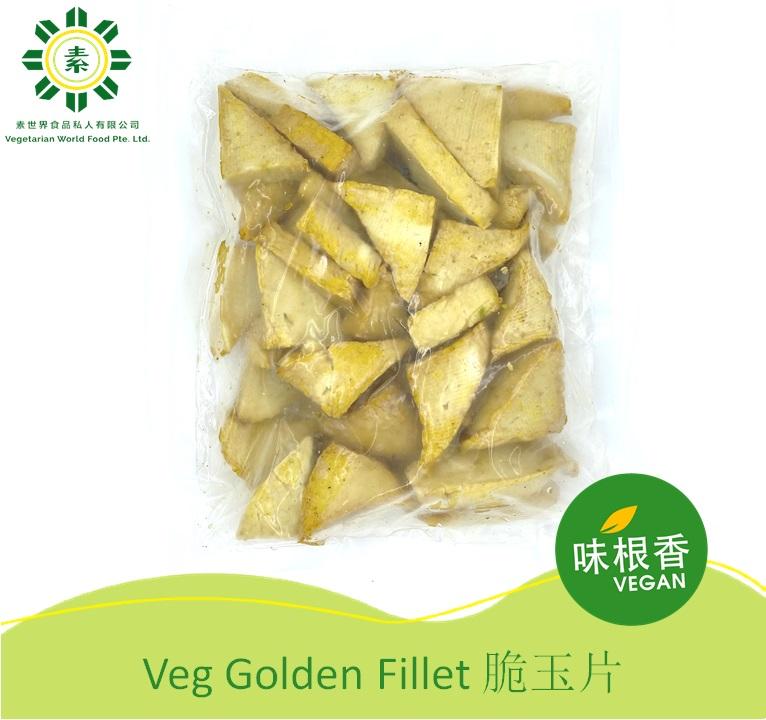 Vegan Golden Fillet 脆玉片(500g) (1kg)-2484