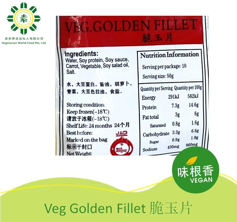Vegan Golden Fillet 脆玉片(500g) (1kg)-2488