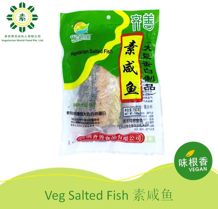 Vegan Salted Fish 素咸鱼 (Vegetarian)-2810
