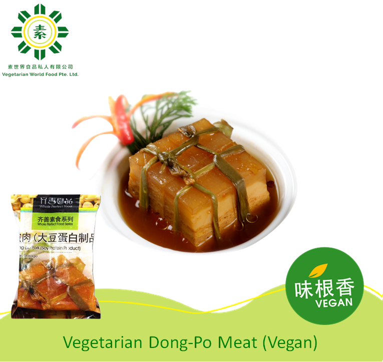 Vegetarian Dong Po Meat 东坡肉 (300g)-0