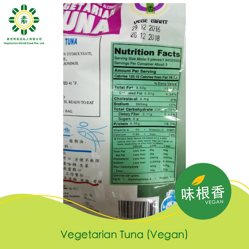 Vegetarian Tuna 素香鲔鱼 (200g)-1747
