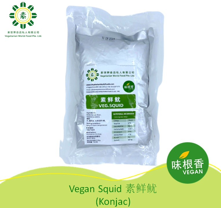 Vegan Squid 素鲜鱿 (Konjac) (500G)-2228