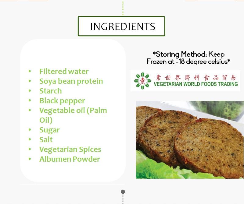 Vegetarian Black Pepper Steak (Med) 素 黑椒扒 中-405