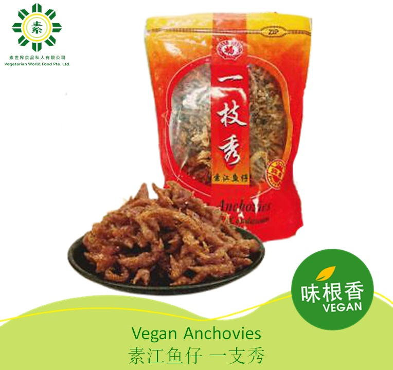 Vegan Anchovies 素江鱼仔 一支秀-0